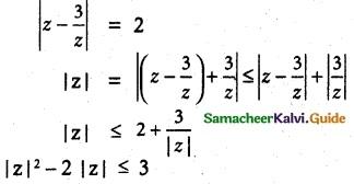 Samacheer Kalvi 12th Maths Guide Chapter 2 Complex Numbers Ex 2.9 2