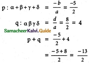 Samacheer Kalvi 12th Maths Guide Chapter 3 Theory of Equations Ex 3.1 5