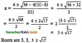 Samacheer Kalvi 12th Maths Guide Chapter 3 Theory of Equations Ex 3.4 1