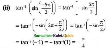 Samacheer Kalvi 12th Maths Guide Chapter 4 Inverse Trigonometric Functions Ex 4.5 1