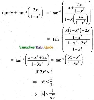 Samacheer Kalvi 12th Maths Guide Chapter 4 Inverse Trigonometric Functions Ex 4.5 12