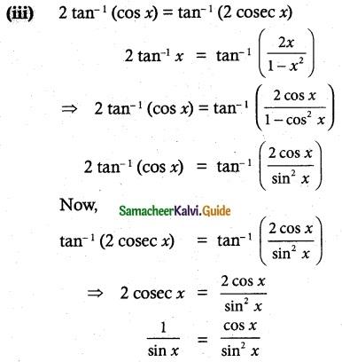 Samacheer Kalvi 12th Maths Guide Chapter 4 Inverse Trigonometric Functions Ex 4.5 16