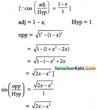 Samacheer Kalvi 12th Maths Guide Chapter 4 Inverse Trigonometric Functions Ex 4.5 2