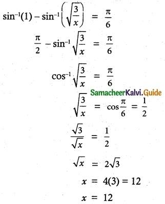 Samacheer Kalvi 12th Maths Guide Chapter 4 Inverse Trigonometric Functions Ex 4.6 5