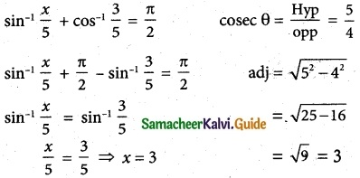 Samacheer Kalvi 12th Maths Guide Chapter 4 Inverse Trigonometric Functions Ex 4.6 7