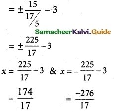 Samacheer Kalvi 12th Maths Guide Chapter 5 Two Dimensional Analytical Geometry - II Ex 5.2 27