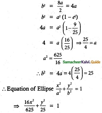 Samacheer Kalvi 12th Maths Guide Chapter 5 Two Dimensional Analytical Geometry - II Ex 5.2 7