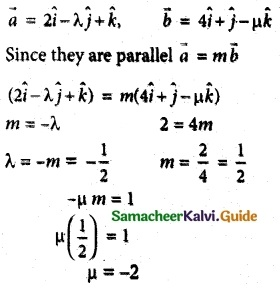 Samacheer Kalvi 12th Maths Guide Chapter 6 Applications of Vector Algebra Ex 6.10 16