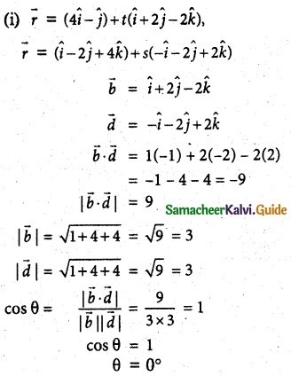 Samacheer Kalvi 12th Maths Guide Chapter 6 Applications of Vector Algebra Ex 6.4 5