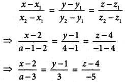 Samacheer Kalvi 12th Maths Guide Chapter 6 Applications of Vector Algebra Ex 6.4 9
