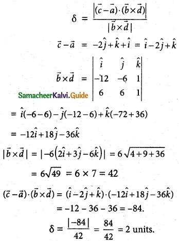 Samacheer Kalvi 12th Maths Guide Chapter 6 Applications of Vector Algebra Ex 6.5 7