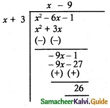 Samacheer Kalvi 12th Maths Guide Chapter 7 Applications of Differential Calculus Ex 7.9 7
