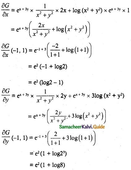 Samacheer Kalvi 12th Maths Guide Chapter 8 Differentials and Partial Derivatives Ex 8.4 4