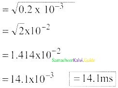 Samacheer Kalvi 12th Physics Guide Chapter 1 Electrostatics 103