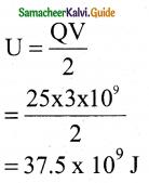 Samacheer Kalvi 12th Physics Guide Chapter 1 Electrostatics 105