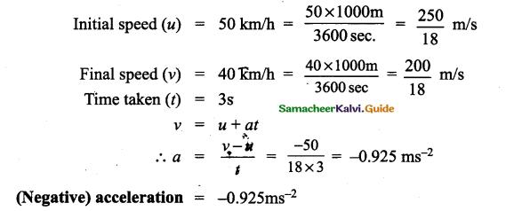 Samacheer Kalvi 9th Science Guide Chapter 2 Motion 20