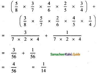 Samacheer Kalvi 11th Maths Guide Chapter 12 Introduction to Probability Theory Ex 12.5 11