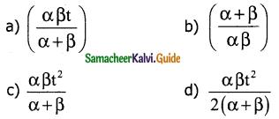 Samacheer Kalvi 11th Physics Guide Chapter 2 Kinematics 72