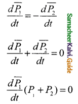 Samacheer Kalvi 11th Physics Guide Chapter 3 Laws of Motion 9