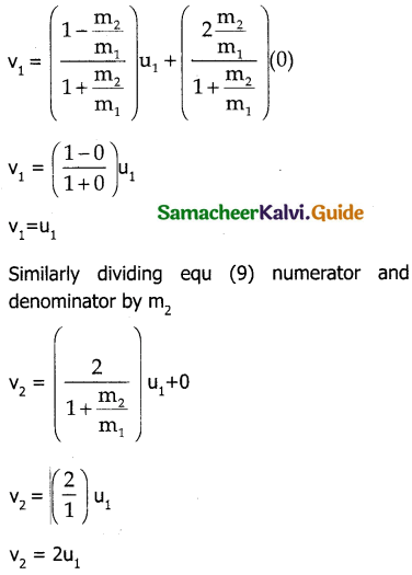 Samacheer Kalvi 11th Physics Guide Chapter 4 Work, Energy and Power 18