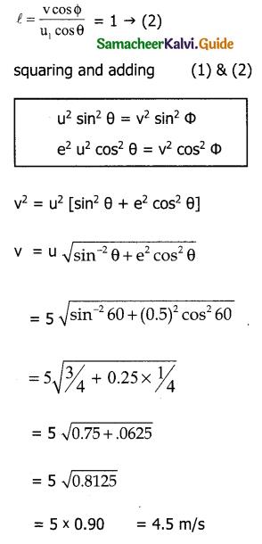 Samacheer Kalvi 11th Physics Guide Chapter 4 Work, Energy and Power 20