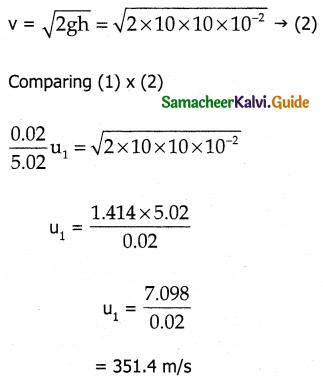 Samacheer Kalvi 11th Physics Guide Chapter 4 Work, Energy and Power 28