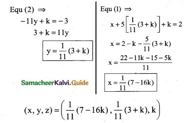 Samacheer Kalvi 12th Business Maths Guide Chapter 1 Applications of Matrices and Determinants Ex 1.1 9