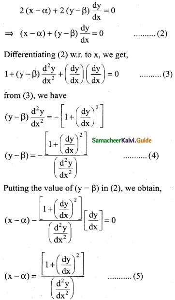Samacheer Kalvi 12th Business Maths Guide Chapter 4 Differential Equations Ex 4.1 6