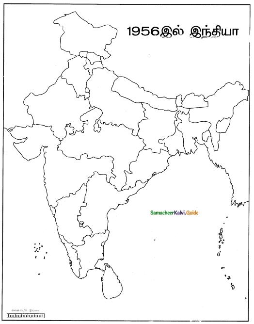 Samacheer Kalvi 12th History Guide Chapter 8 காலனியத்துக்குப் பிந்தைய இந்தியாவின் மறுகட்டமைப்பு 8
