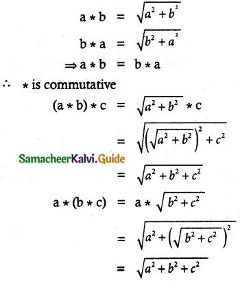 Samacheer Kalvi 12th Maths Guide Chapter 12 Discrete Mathematics Ex 12.3 1