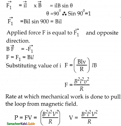 Samacheer Kalvi 12th Physics Guide Chapter 4 Electromagnetic Induction and Alternating Current 80