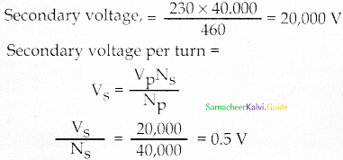 Samacheer Kalvi 12th Physics Guide Chapter 4 Electromagnetic Induction and Alternating Current 81