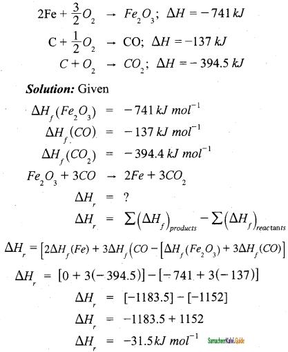 Samacheer Kalvi 11th Chemistry Guide Chapter 7 Thermodynamics 10
