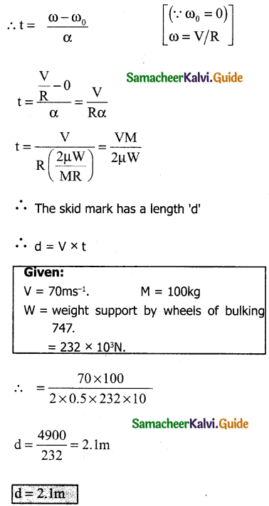 Samacheer Kalvi 11th Physics Guide Chapter 5 Motion of System of Particles and Rigid Bodies 42