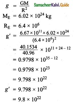 Samacheer Kalvi 11th Physics Guide Chapter 6 Gravitation 42