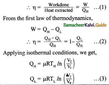 Samacheer Kalvi 11th Physics Guide Chapter 8 Heat and Thermodynamics 45