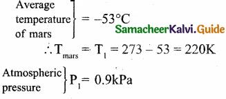 Samacheer Kalvi 11th Physics Guide Chapter 8 Heat and Thermodynamics 50