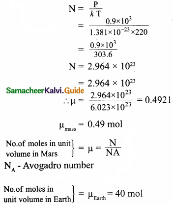 Samacheer Kalvi 11th Physics Guide Chapter 8 Heat and Thermodynamics 51