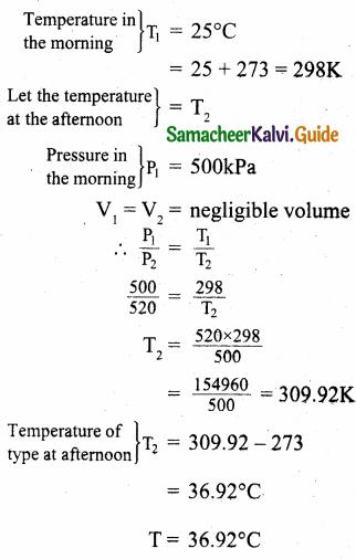 Samacheer Kalvi 11th Physics Guide Chapter 8 Heat and Thermodynamics 57