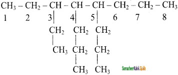 Samacheer Kalvi 11th Chemistry Guide Chapter 13 Hydrocarbons 112