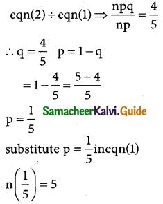 Samacheer Kalvi 12th Business Maths Guide Chapter 7 Probability Distributions Ex 7.1 22