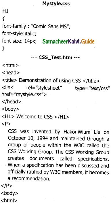 Samacheer Kalvi 11th Computer Applications Guide Chapter 13 CSS – Cascading Style Sheets 5