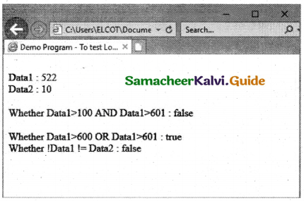 Samacheer Kalvi 11th Computer Applications Guide Chapter 14 Introduction to Javascript 20