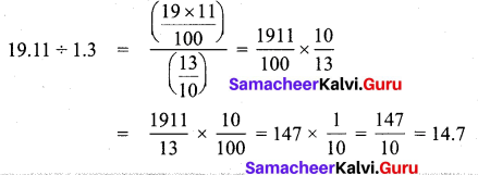 Samacheer Kalvi 7th Maths Solutions Term 3 Chapter 1 Number System 1.4 3
