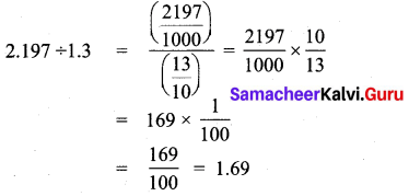 Samacheer Kalvi 7th Maths Solutions Term 3 Chapter 1 Number System 1.4 7