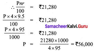 Samacheer Kalvi 7th Maths Solutions Term 3 Chapter 2 Percentage and Simple Interest Ex 2.4 2