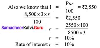 Samacheer Kalvi 7th Maths Solutions Term 3 Chapter 2 Percentage and Simple Interest Ex 2.4 3