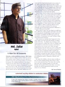 Magazine scan of interview with Zafar Iqbal