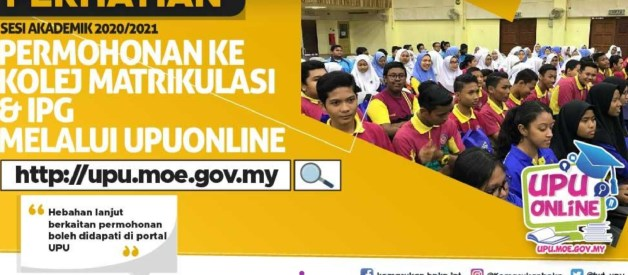 Purchasing Date of BSN UPU Pin Number for Public University Intake 2020/2021