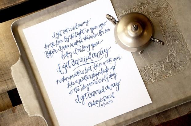 Your New Friend Sam First Dance Lyrics Handwritten Keepsake